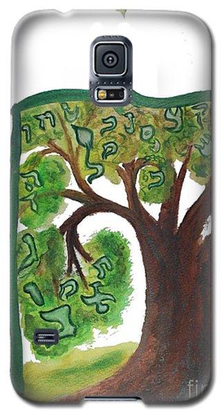 Chet, Tree Of Life  Ab21 Galaxy S5 Case