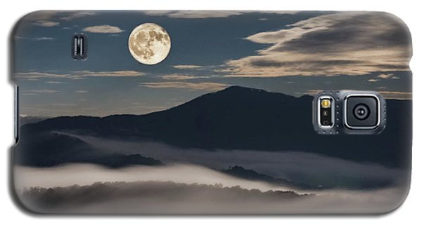 Dance Of Clouds And Moon Galaxy S5 Case
