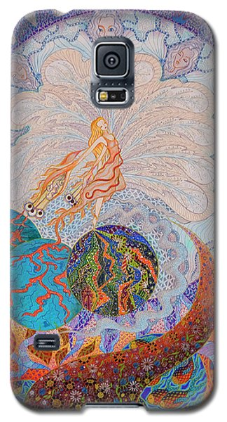 Earth Galaxy S5 Case
