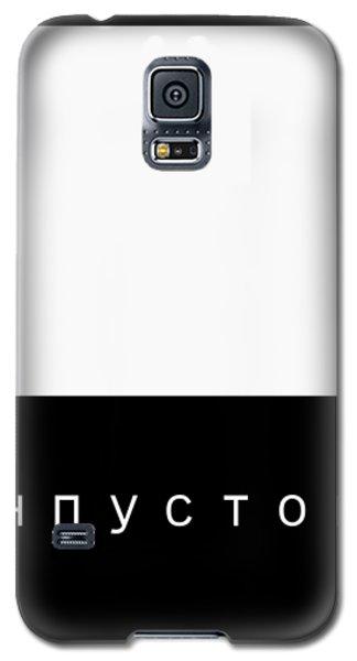 Empty Galaxy S5 Case
