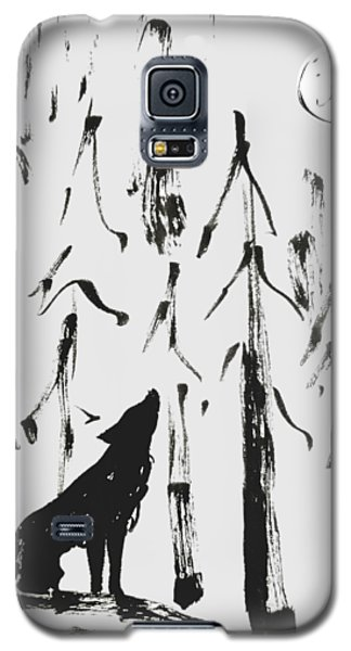Howl #2 Galaxy S5 Case