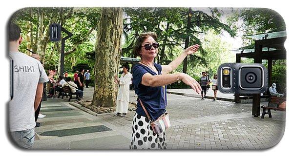 Jing An Park Galaxy S5 Case