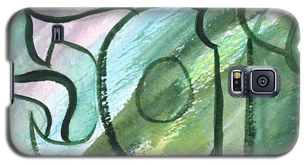 Josepha Yosefa Nf1-47 Galaxy S5 Case