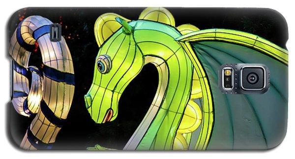 Little Dragon Galaxy S5 Case