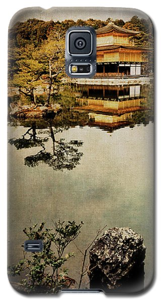 Memories Of Japan 1 Galaxy S5 Case