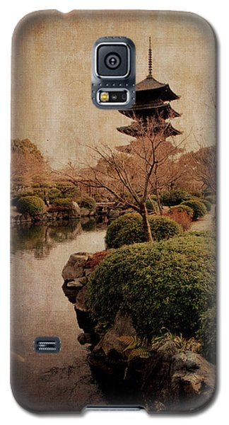 Memories Of Japan 2 Galaxy S5 Case