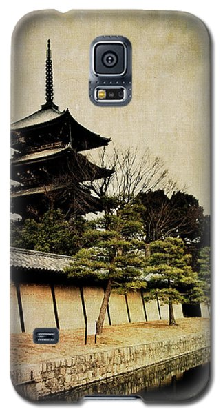 Memories Of Japan 4 Galaxy S5 Case
