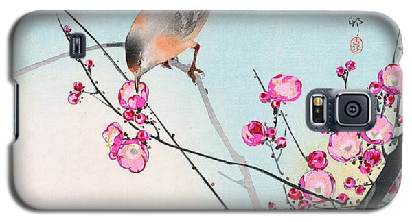 Nightingale Galaxy S5 Case