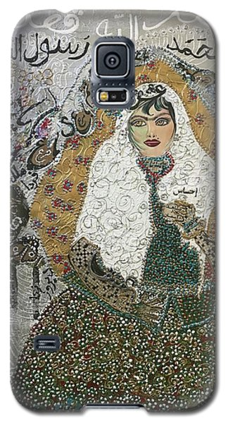 Persian Women Quajar Galaxy S5 Case