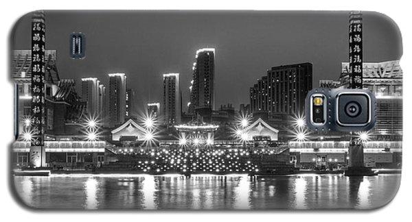 Qujingde Garden Galaxy S5 Case