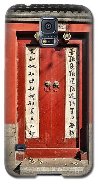 Red Door Galaxy S5 Case