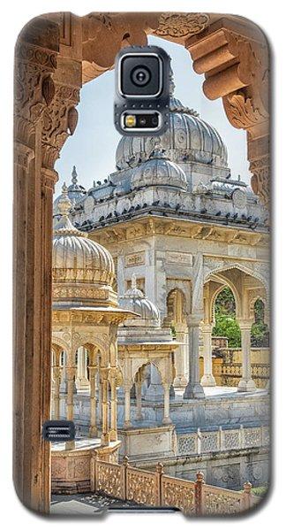 Royal Cenotaphs Galaxy S5 Case