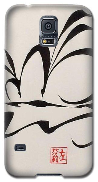 Serenity Galaxy S5 Case