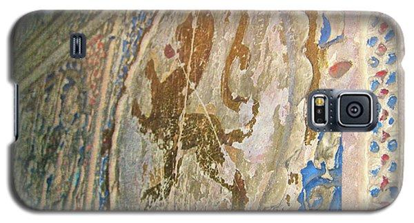 The Monastary Galaxy S5 Case