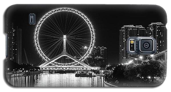 Tianjin Eye Galaxy S5 Case