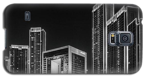 Tianjin Skyline Galaxy S5 Case