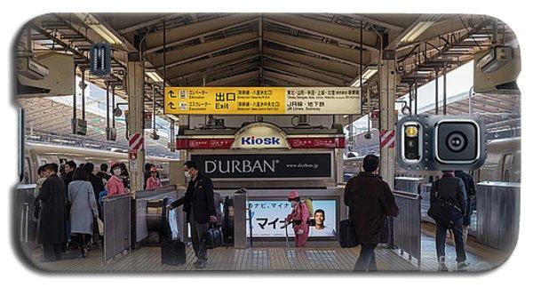 Tokyo To Kyoto Bullet Train, Japan 2 Galaxy S5 Case