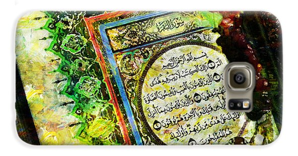 A Page From Quran Galaxy S6 Case by Catf