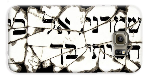 Bogdanoff Galaxy S6 Case - Hebrew Prayer by Steve Bogdanoff