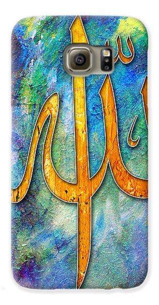 Islamic Caligraphy 001 Galaxy S6 Case