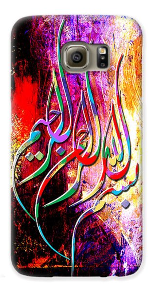 Islamic Caligraphy 002 Galaxy S6 Case by Catf