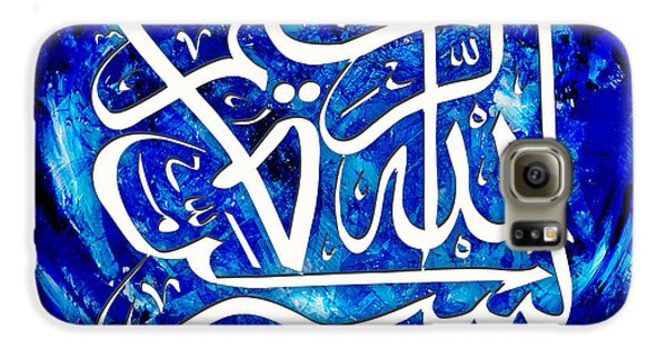 Islamic Calligraphy 011 Galaxy S6 Case by Catf
