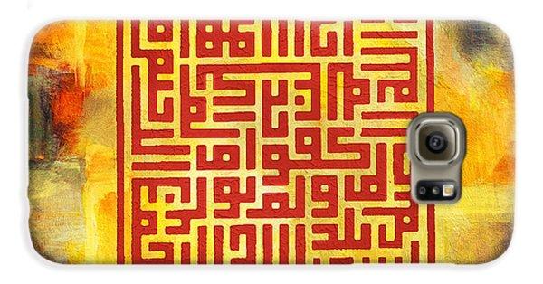 Islamic Calligraphy 016 Galaxy S6 Case