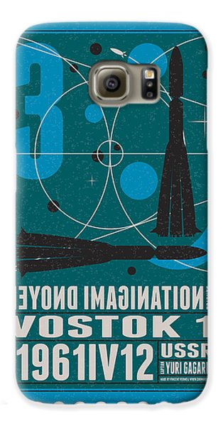 Science Fiction Galaxy S6 Case - Starschips 03-poststamp - Vostok by Chungkong Art