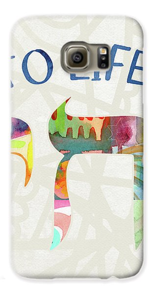 Bat Galaxy S6 Case - Chai To Life- Art By Linda Woods by Linda Woods