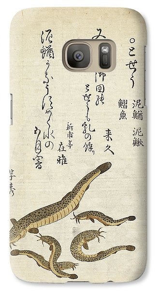 Catfish Galaxy S7 Case by British Library