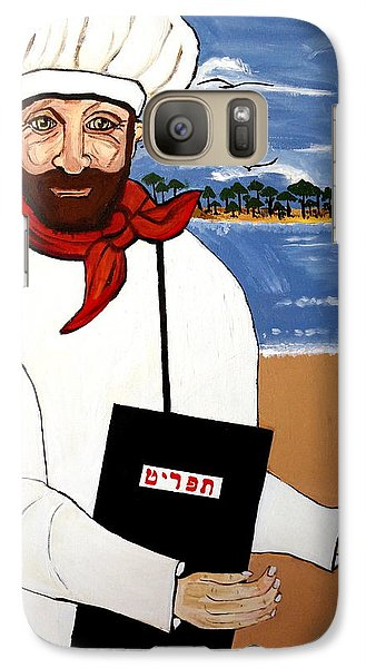 Galaxy Case featuring the painting Chef From Israel by Nora Shepley