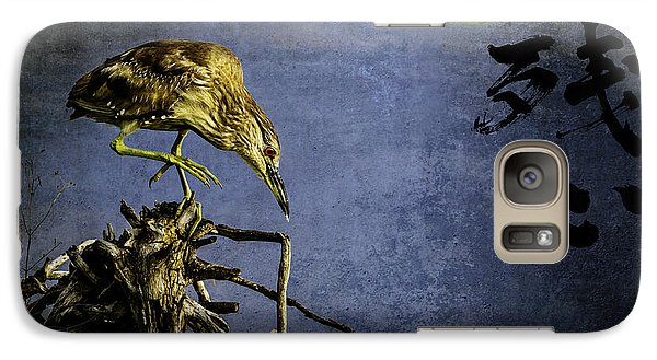 Galaxy Case featuring the mixed media American Bittern With Brush Calligraphy Lingering Mind by Peter v Quenter