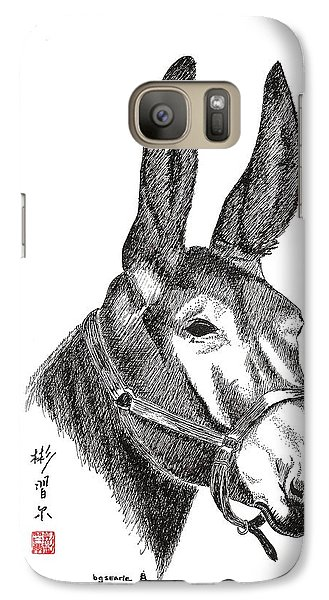 Galaxy Case featuring the painting Amos by Bill Searle