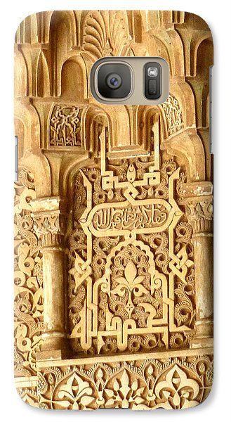 Galaxy Case featuring the photograph Arabesque At Alhambra Palace by Susan Alvaro