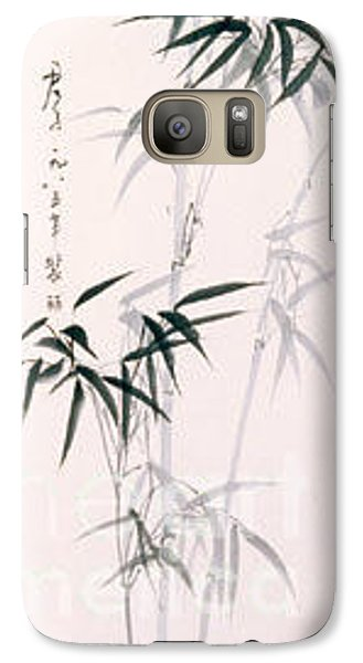 Galaxy Case featuring the painting Bamboo by Fereshteh Stoecklein