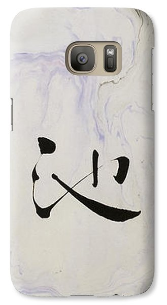 Galaxy Case featuring the painting Bashoo's Haiku Old Pond And Frog by Peter v Quenter