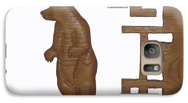 Galaxy Case featuring the sculpture Bear With Me My Friend by Robert Margetts