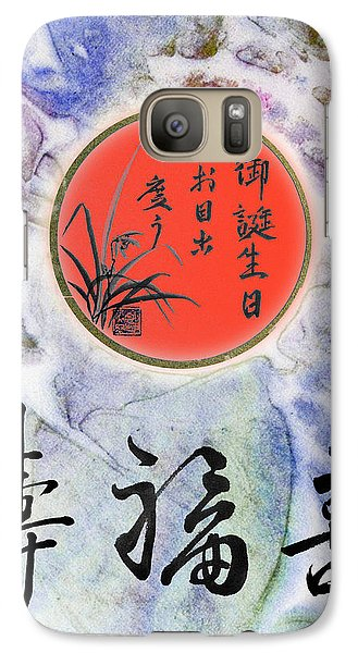 Galaxy Case featuring the mixed media Birthday Wishes Doublehappiness Fortune Longevity by Peter v Quenter