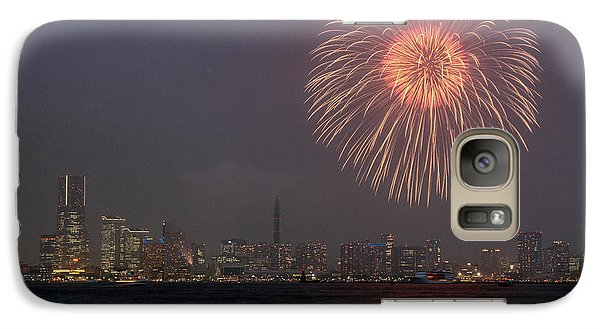 Galaxy Case featuring the photograph Boom In The Sky by John Swartz