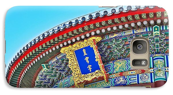 Galaxy Case featuring the photograph Chinese Temple by Sarah Mullin
