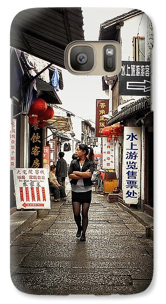 Galaxy Case featuring the photograph City Life In Ancient China by Lucinda Walter