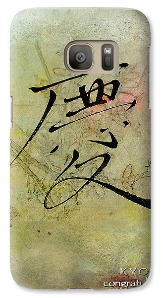 Galaxy Case featuring the mixed media Congratulations - Oriental Brush Calligraphy by Peter v Quenter