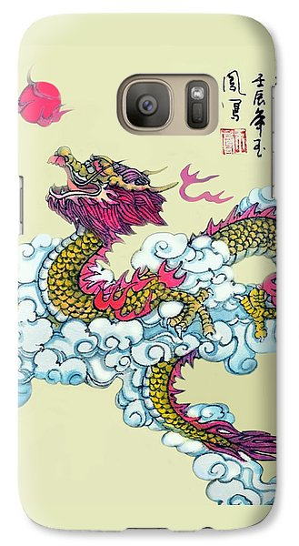 Galaxy Case featuring the photograph Dragon by Yufeng Wang