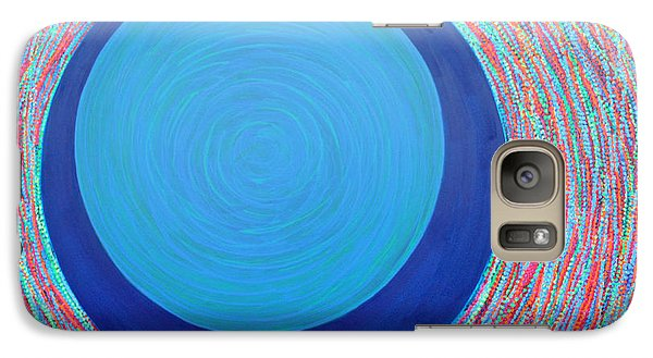 Galaxy Case featuring the painting Empty Cup 2 by Kyung Hee Hogg