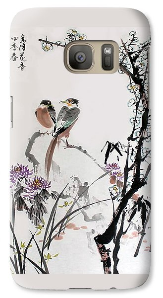 Galaxy Case featuring the photograph Four Seasons In Harmony by Yufeng Wang