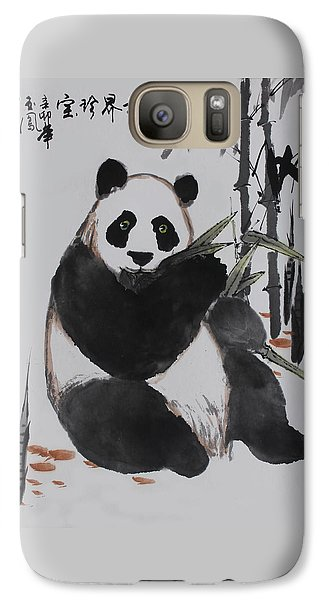 Galaxy Case featuring the photograph Giant Panda by Yufeng Wang