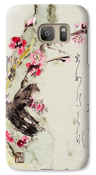 Galaxy Case featuring the painting Haiga My Spring Too Is An Ecstasy by Peter v Quenter