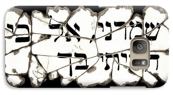 Hebrew Prayer Galaxy S7 Case