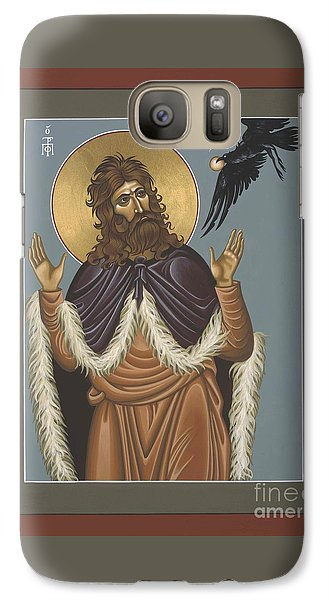 Galaxy Case featuring the painting Holy Prophet Elijah 009 by William Hart McNichols