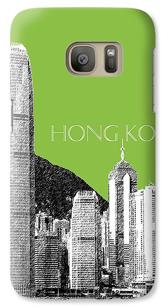 Hong Kong Galaxy S7 Case - Hong Kong Skyline 1 - Olive by DB Artist